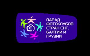 1348926260_logo_parad
