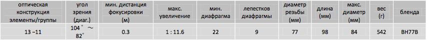 Снимок экрана 2013-11-26 в 16.21.08