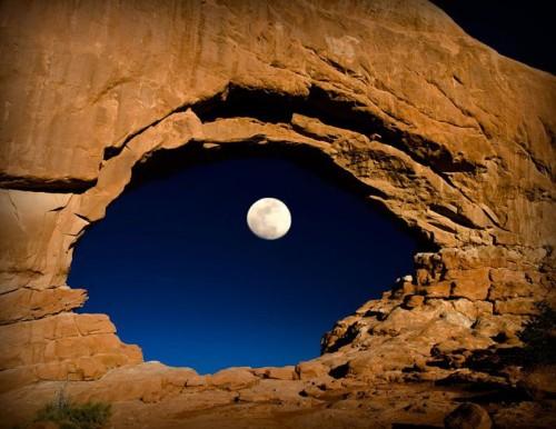 7. Око Луны