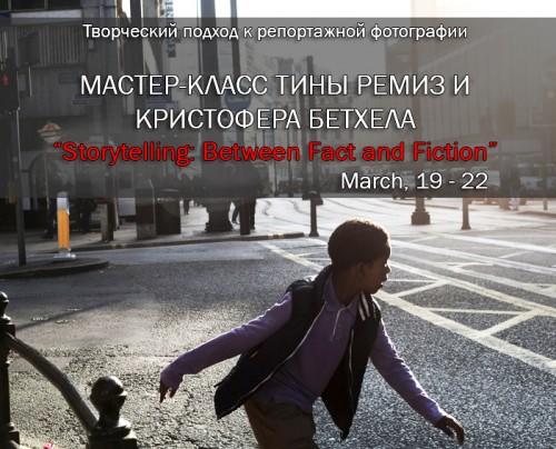 обложка МК 5