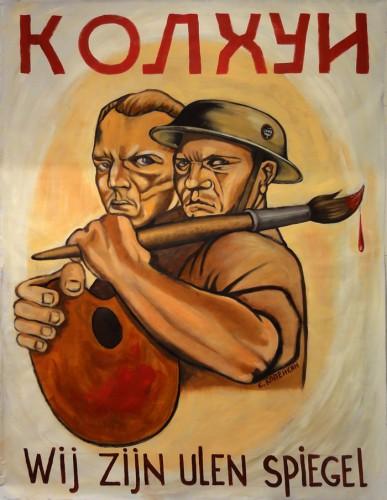 Николай Копейкин плакат выставки Аблакаты Балалайкина 2014