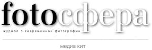 Fotosfera_media_kit-1