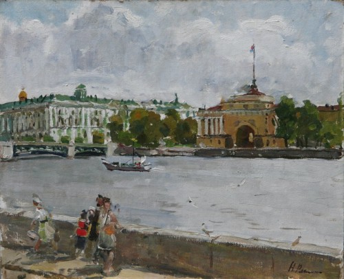 N.Repin.Neva.1993