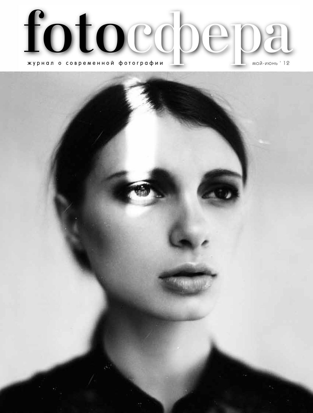 2011face