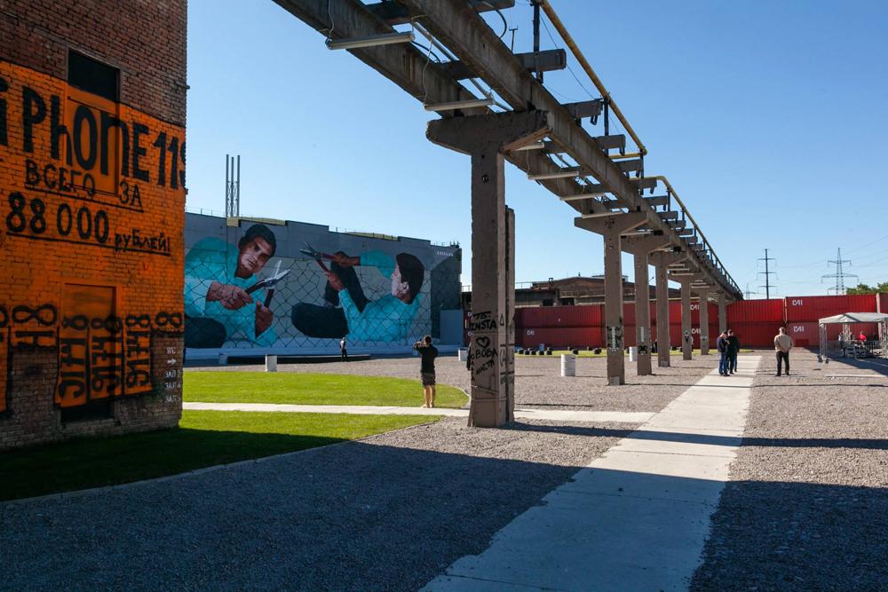 Street_art_museum