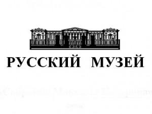 Собрание Максима Кочерова