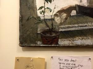 Выставка Анны Франц