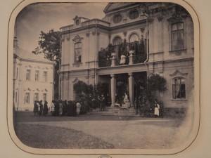 Образ русской усадьбы в фотографии Из собрания Государственного исторического музея