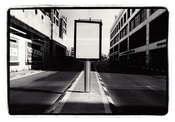 «Городское пространство». Коллективная выставка. Куратор — Юлия Роднина, автор фото — Измаил Галин