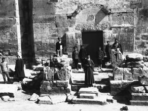 Выставка «Армения по Мандельштаму. Фотографии Армении начала ХХ века» в РОСФОТО