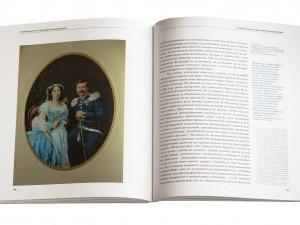 Авторская презентация книги Александра Китаева «Петербургский свет в фотографиях Карла Даутендея» в РОСФОТО