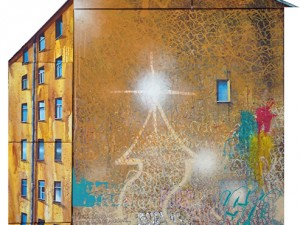Говорящие стены. Выставка Динары Хёртнагль